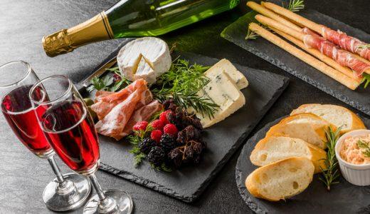 【スーパーで買える】ワインにピッタリのおつまみ特集!おうちワインをより楽しめます