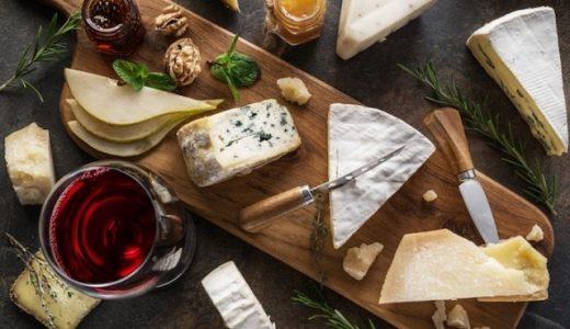 各ワインとチーズの最高の組み合わせを解説!チーズ選びで迷った方は必見